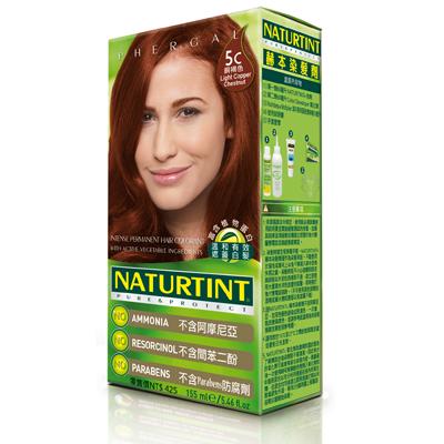 NATURTINT 天然草本染髮劑-炫棕銅色 5C