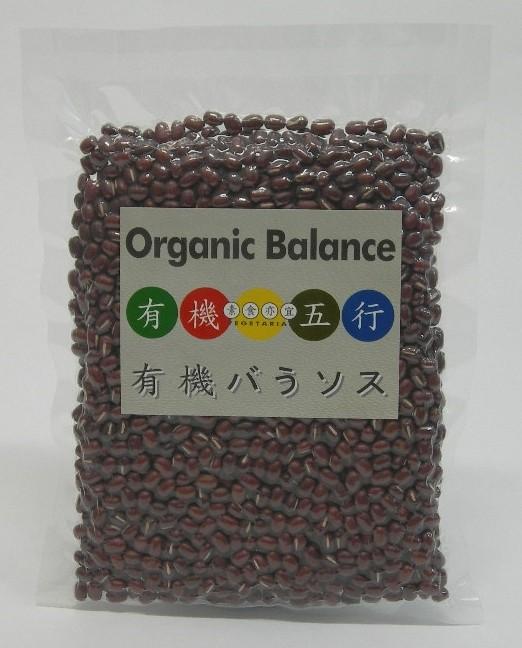 有機紅豆 200克