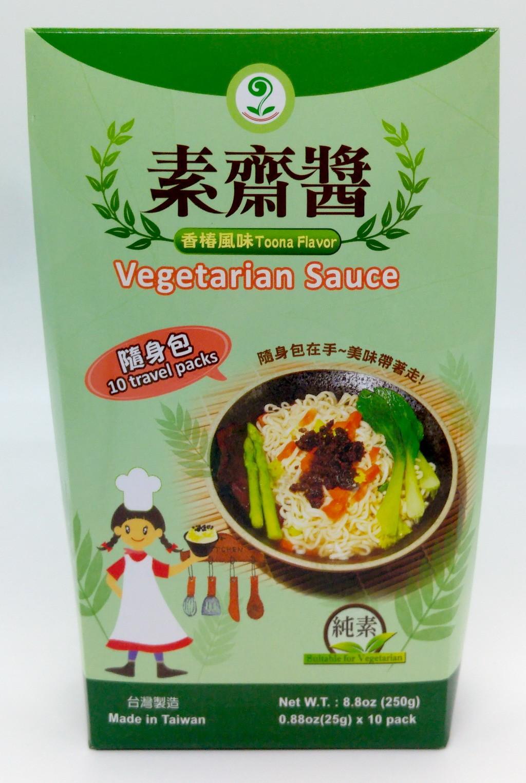 素齋醬隨身包 (25克 x 10包)