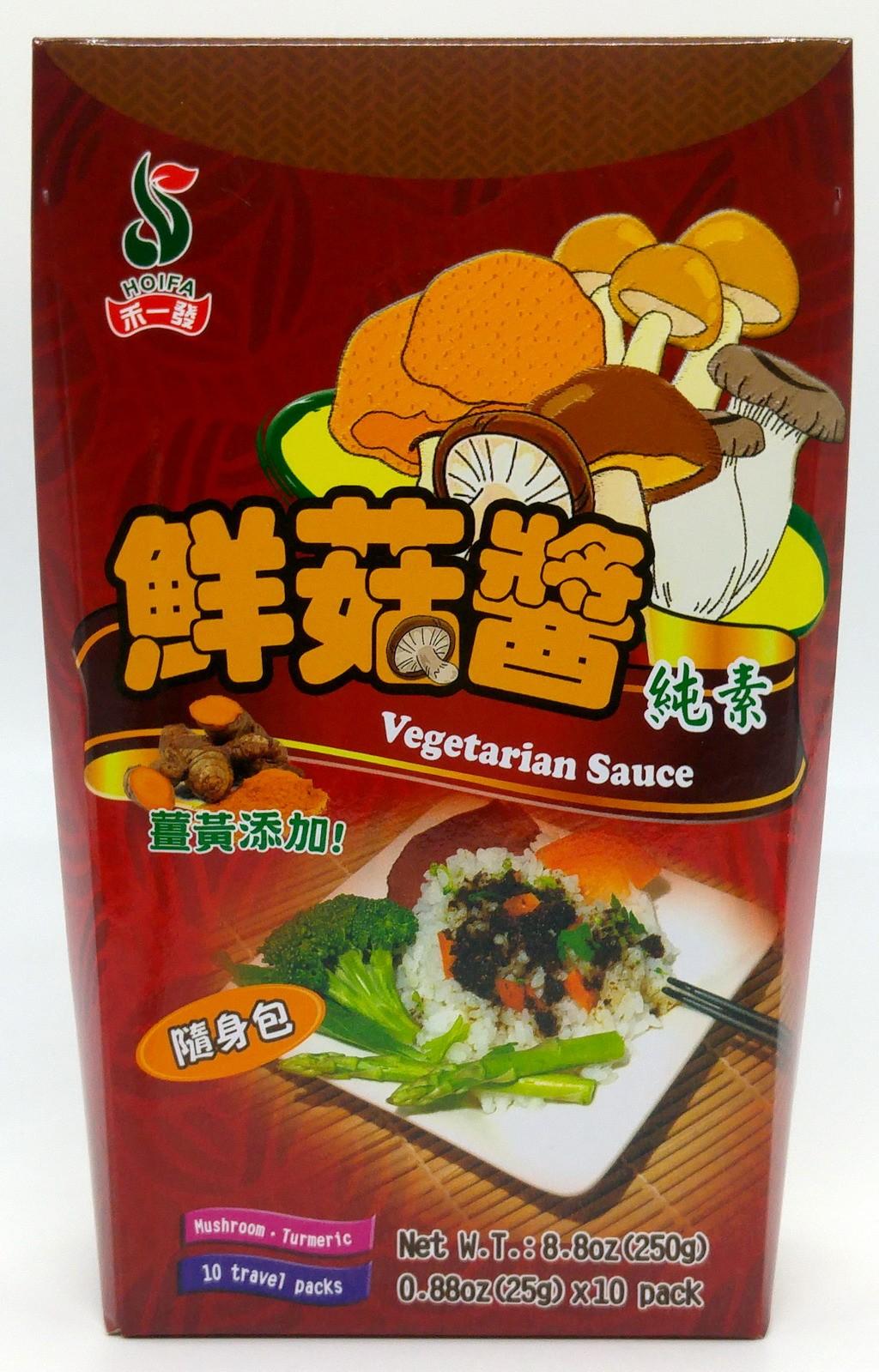 鮮菇醬隨身包 (25克 x 10包)