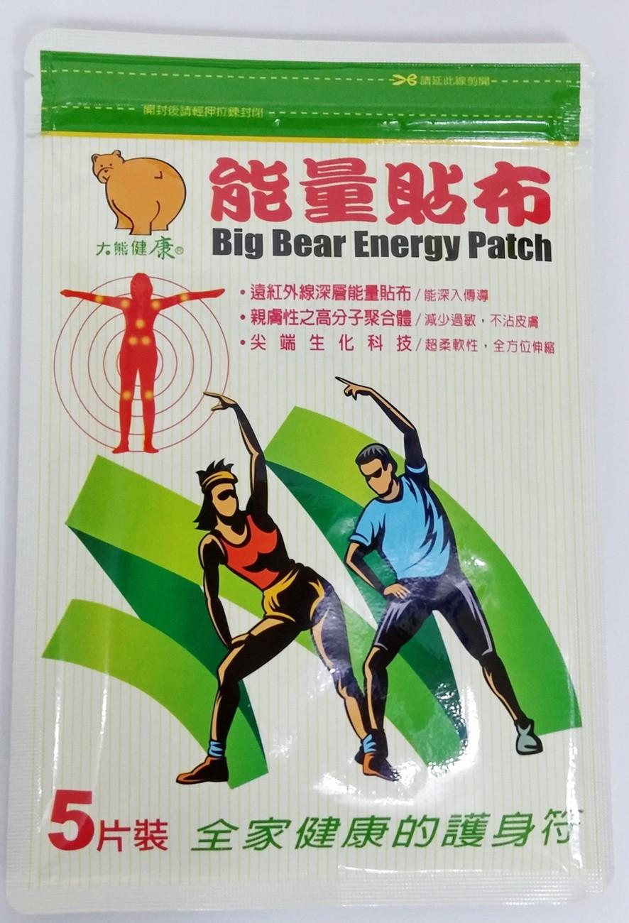 川大熊 能量貼布 (5片裝)