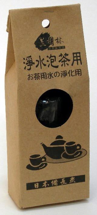備長炭淨水泡茶用 100克