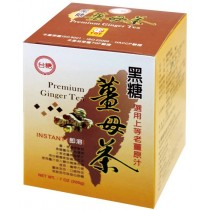 黑糖薑母茶 20公克 x 10包
