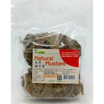 品溱 天然梅菜乾 (有機種植) 200克