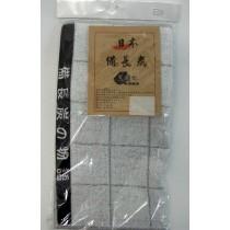 備長炭中毛巾 40cm x 80cm