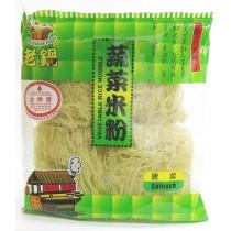 老鍋 蔬菜調合米粉(菠菜) 200克